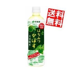 『送料無料』伊藤園 日本の果実 大分県産はちみつかぼす 500gペットボトル 24本入