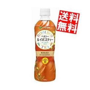 『送料無料』伊藤園 ヘルシールイボスティー 500mlペットボトル 24本入 (無添加設計)
