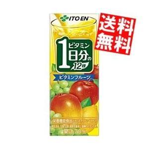 『送料無料』伊藤園 ビタミンフルーツ 1日分のビタミン12種 200ml紙パック 24本入