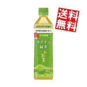 送料無料 伊藤園 2つの働き カテキン緑茶 500mlペットボトル 24本入 [500mlPET]|at-cvs