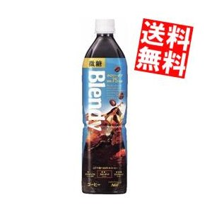 送料無料 AGF ブレンディボトルコーヒー 微糖 900mlペットボトル 12本入(Blendy コーヒー)|at-cvs