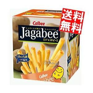 『送料無料』カルビー 90g(小袋(18g)×5袋)Jaga...
