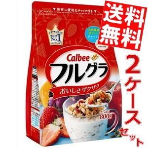 ■メーカー:カルビー ■賞味期限:(メーカー製造日より)7ヶ月 ■香ばしく焼き上げた玄米、オーツ麦に...