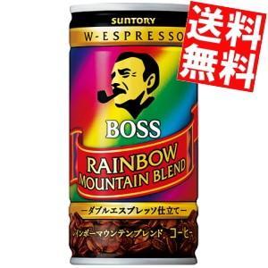 送料無料 サントリー BOSS ボス レインボーマウンテンブレンド 185g缶 30本入|at-cvs