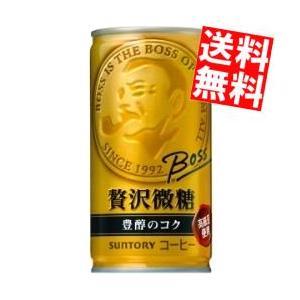 送料無料 サントリー BOSS 贅沢微糖 豊醇のコク 185g缶 30本入 (ボス)|at-cvs