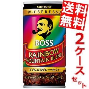 送料無料 サントリー BOSS ボス レインボーマウンテンブレンド 185g缶 60本 (30本×2ケース)|at-cvs