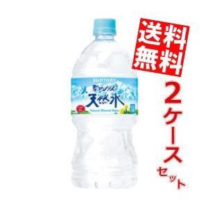 『送料無料』サントリー 天然水 (南アルプス) 1Lペットボトル 24本 (12本×2ケース)