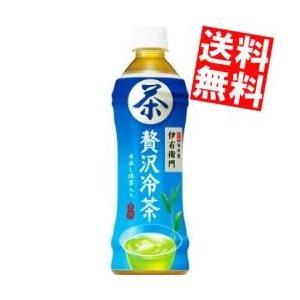 ■メーカー:サントリー ■賞味期限:(メーカー製造日より)8カ月 ■本格的なお茶の旨み・甘みと、苦み...