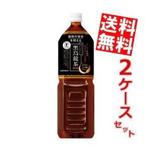 『送料無料』サントリー 黒烏龍茶(黒ウーロン茶) 1.4Lペットボトル 16本 (8本×2ケース) ...