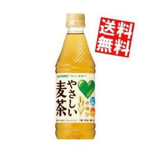 『送料無料』サントリー GREEN DA・KA・RA(グリーンダカラ) やさしい麦茶 435mlペットボトル 24本入[自動販売機用]