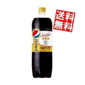 『送料無料』サントリー ペプシスペシャル 1.47Lペットボトル 8本入 [脂肪の吸収を抑える] [...