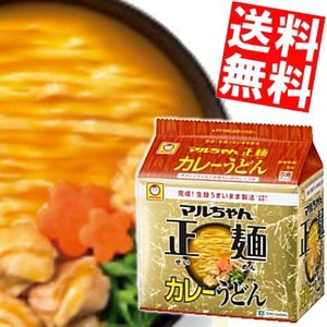 『送料無料』東洋水産 マルちゃん正麺 カレーうどん 5食パック×6個入り