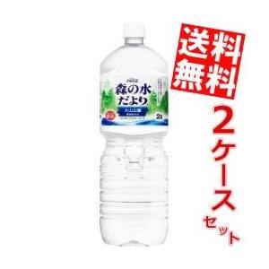 『送料無料』コカ・コーラ 森の水だより 2Lペットボトル 12本(6本×2ケース) (コカコーラ)