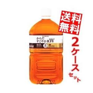 『ポイント10倍』送料無料 コカ・コーラ からだすこやか茶W 1.05Lペットボトル 24本(12本×2ケース)[特定保健用食品]|at-cvs|02