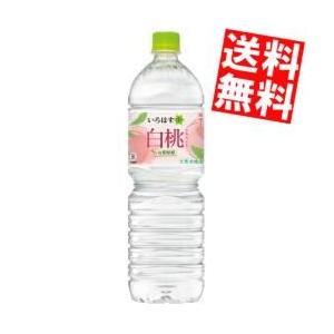 『送料無料』コカコーラ い・ろ・は・す 白桃 1555mlペ...