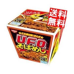 『送料無料』日清 111g焼そばU.F.O.そばめし 12食(6食×2ケース) (UFO ユーフォー)