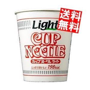 『送料無料』日清 53gカップヌードル Lightライト 12食入 [カップヌードルライト]