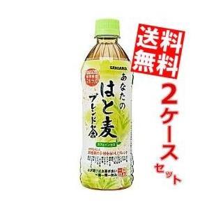 『送料無料』サンガリア あなたのはと麦ブレンド茶 500mlペットボトル 48本 (24本×2ケース) [はと麦茶ブレンド カフェインゼロ]