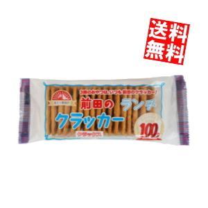 『送料無料』前田製菓 85gランチクラッカー 10入|at-cvs