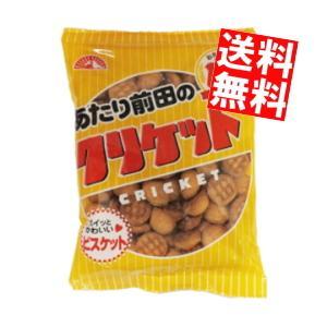 『送料無料』前田製菓 110g前田のクリケット 10入