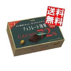 ■メーカー:明治 ■品名:75gチョコレート効果カカオ72% ■賞味期限:製造後12ヶ月 ■チョコレ...