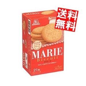 『送料無料』森永 21枚(3枚パック×7袋)マリー 5箱入