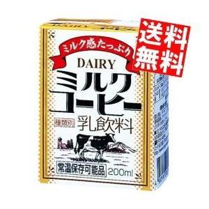 送料無料 南日本酪農協同(株) デーリィ ミルクコーヒー 200ml紙パック 24本入 常温保存可能|at-cvs