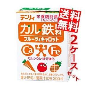 ■メーカー:南日本酪農協同(株) ■賞味期限:(メーカー製造日より)120日 ■骨や歯の形成に必要な...