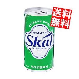 送料無料 南日本酪農協同(株) スコールホワイト 185ml缶 30本入|at-cvs