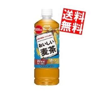 『送料無料』ダイドー おいしい麦茶 600mlペットボトル 24本入