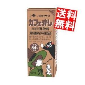 送料無料 らくのうマザーズ くまモンカフェ・オ・レ 200ml紙パック 24本入 (カフェオレ)|at-cvs