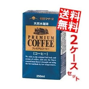 『送料無料』らくのうマザーズ プレミアムコーヒー 250ml...