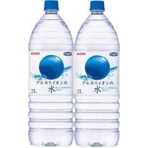 『送料無料』キリン アルカリイオンの水 2Lペットボトル 1...