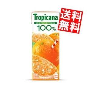 送料無料  キリン トロピカーナ100% オレンジ 250ml紙パック 24本入|at-cvs