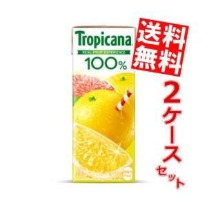 送料無料  キリン トロピカーナ100% グレープフルーツ 250ml紙パック 48本 (24本×2ケース)|at-cvs