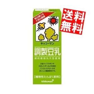 送料無料 キッコーマン飲料 調製豆乳 200ml紙パック 18本入|at-cvs