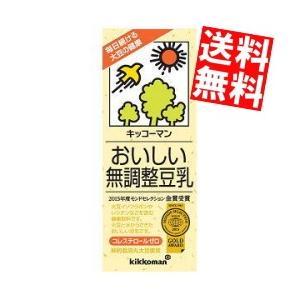 『送料無料』キッコーマン飲料 おいしい無調整豆...の関連商品4