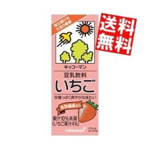 『送料無料』キッコーマン飲料 豆乳飲料 いちご 200ml紙パック 18本入