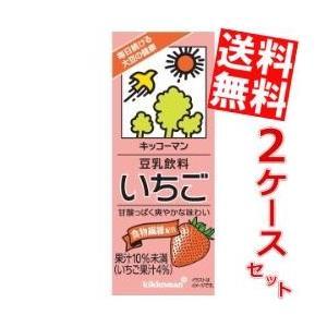 『送料無料』キッコーマン飲料 豆乳飲料 いちご 200ml紙パック 36本(18本×2ケース)