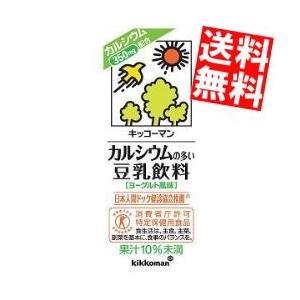 『送料無料』キッコーマン飲料 カルシウムの多い豆乳飲料 200ml紙パック 18本入 (特保 トクホ 特定保健用食品)