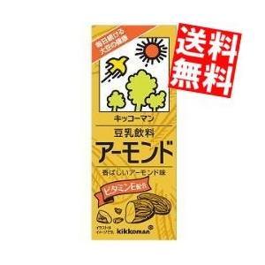 『送料無料』キッコーマン飲料 豆乳飲料 アーモンド 200ml紙パック 18本入