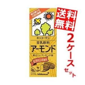 『送料無料』キッコーマン飲料 豆乳飲料 アーモンド 200ml紙パック 36本(18本×2ケース)