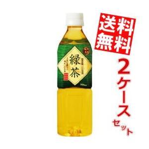 『送料無料』富永貿易 神戸茶房 緑茶 500ml...の商品画像