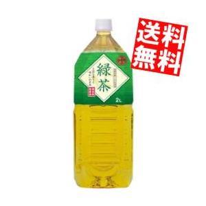 送料無料 富永貿易 神戸茶房 緑茶 2Lペットボトル 6本入|at-cvs