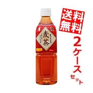 送料無料 富永貿易 神戸茶房 麦茶 500mlペットボトル 48本 (24本×2ケース) at-cvs