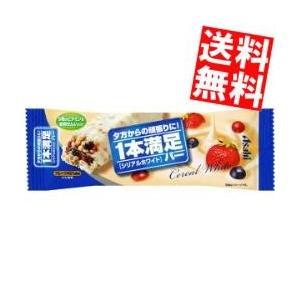 『送料無料』アサヒフード 1本満足バー シリ...の関連商品10