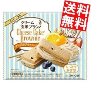 ■爽やかなレモンを感じる口どけのよいチーズクリームに、玄米と小麦ブランなどの素材を練り込みはちみつや...
