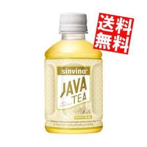 送料無料 大塚食品 シンビーノ ジャワティ ストレートホワイト 270mlペットボトル 24本入|at-cvs