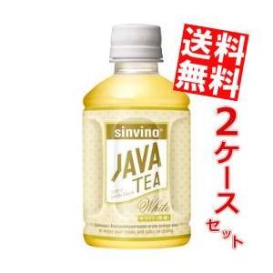 送料無料 大塚食品 シンビーノ ジャワティ ストレートホワイト 270mlペットボトル 48本 (24本×2ケース)|at-cvs
