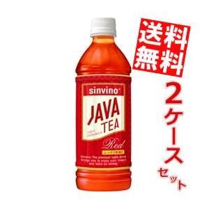 送料無料 大塚食品 シンビーノ ジャワティ ストレートレッド 500mlペットボトル 48本 (24本×2ケース)|at-cvs